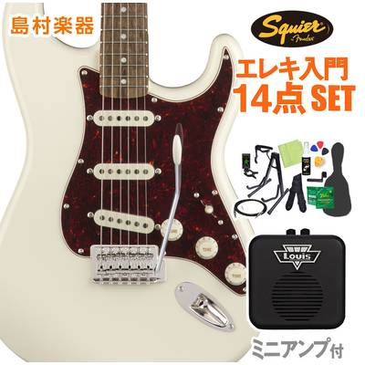 Squier by Fender Classic Vibe '70s Stratocaster, Laurel Fingerboard, Olympic White 初心者14点セット 【ミニアンプ付き】 エレキギター ストラトキャスター 【スクワイヤー / スクワイア】【オンラインストア限定】