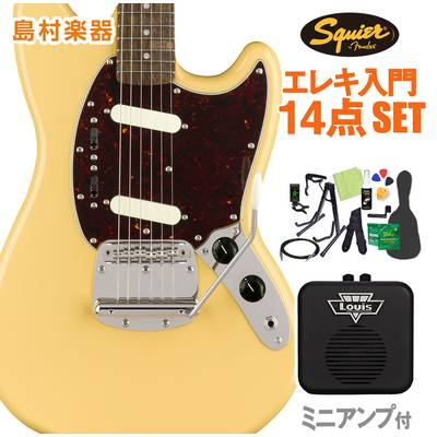 Squier by Fender Classic Vibe '60s Mustang, Laurel Fingerboard, Vintage White 初心者14点セット 【ミニアンプ付き】 エレキギター ムスタング 【スクワイヤー / スクワイア】【オンラインストア限定】