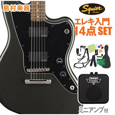 Squier by Fender Contemporary Active Jazzmaster HH ST, Laurel Fingerboard, Graphite Metallic 初心者14点セット 【ミニアンプ付き】 エレキギター ジャズマスター 【スクワイヤー / スクワイア】【オンラインストア限定】