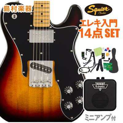 Squier by Fender Classic Vibe '70s Telecaster Custom, Maple Fingerboard, 3-Color Sunburst 初心者14点セット 【ミニアンプ付き】 エレキギター テレキャスター 【スクワイヤー / スクワイア】【オンラインストア限定】