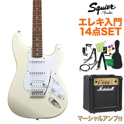 Squier by Fender Bullet Strat with Tremolo HSS, Laurel Fingerboard, Arctic White 初心者14点セット 【マーシャルアンプ付き】 エレキギター ストラトキャスター 【スクワイヤー / スクワイア】【オンラインストア限定】