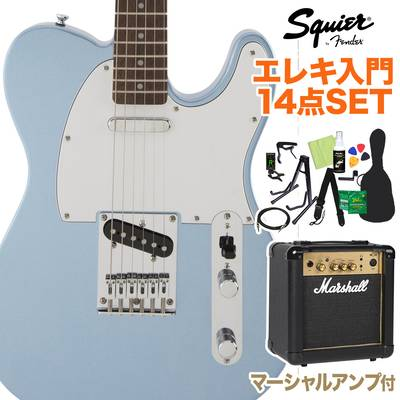 Squier by Fender FSR Affinity SeriesTelecaster Laurel Fingerboard Lake Placid Blue 初心者14点セット 【マーシャルアンプ付き】 エレキギター テレキャスター 【スクワイヤー / スクワイア】【オンラインストア限定】
