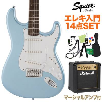 Squier by Fender FSR Affinity SeriesStratocaster Laurel Fingerboard Lake Placid Blue 初心者14点セット 【マーシャルアンプ付き】 エレキギター ストラトキャスター 【スクワイヤー / スクワイア】【オンラインストア限定】
