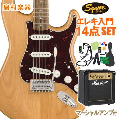 Squier by Fender Classic Vibe '70s Stratocaster, Laurel Fingerboard, Natural 初心者14点セット 【マーシャルアンプ付き】 エレキギター ストラトキャスター 【スクワイヤー / スクワイア】【オンラインストア限定】