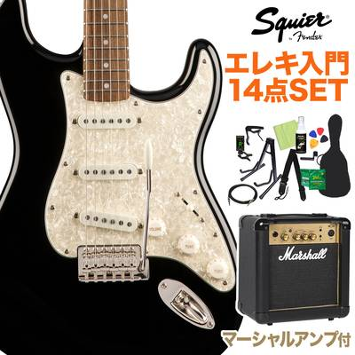 Squier by Fender Classic Vibe '70s Stratocaster, Laurel Fingerboard, Black 初心者14点セット 【マーシャルアンプ付き】 エレキギター ストラトキャスター 【スクワイヤー / スクワイア】【オンラインストア限定】