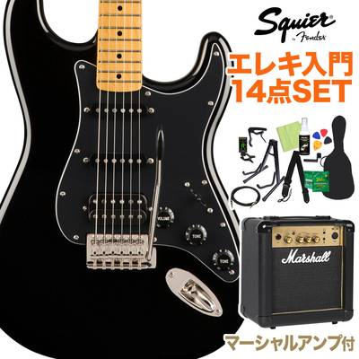 Squier by Fender Classic Vibe '70s Stratocaster HSS, Maple Fingerboard, Black 初心者14点セット 【マーシャルアンプ付き】 エレキギター ストラトキャスター 【スクワイヤー / スクワイア】【オンラインストア限定】