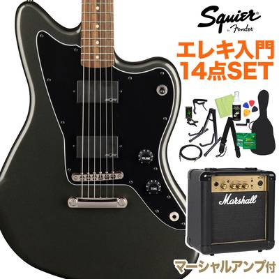 Squier by Fender Contemporary Active Jazzmaster HH ST, Laurel Fingerboard, Graphite Metallic 初心者14点セット 【マーシャルアンプ付き】 エレキギター ジャズマスター 【スクワイヤー / スクワイア】【オンラインストア限定】