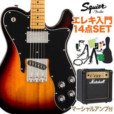 Squier by Fender Classic Vibe '70s Telecaster Custom, Maple Fingerboard, 3-Color Sunburst 初心者14点セット 【マーシャルアンプ付き】 エレキギター テレキャスター 【スクワイヤー / スクワイア】【オンラインストア限定】