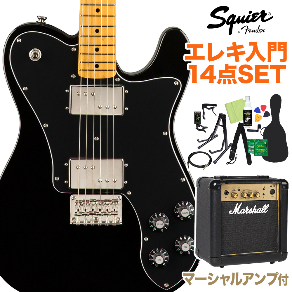 Squier by Fender Classic Vibe '70s Telecaster Deluxe, Maple Fingerboard, Black 初心者14点セット 【マーシャルアンプ付き】 エレキギター テレキャスター 【スクワイヤー / スクワイア】【オンラインストア限定】