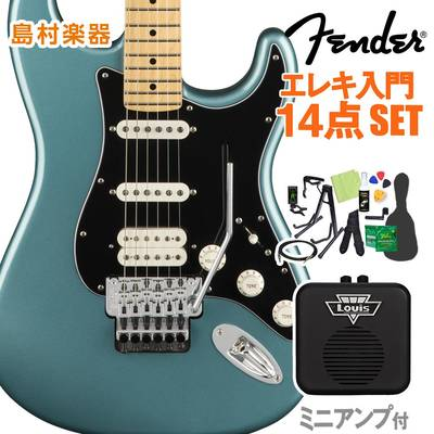 Fender Player Stratocaster with Floyd Rose Maple Fingerboard Tidepool 初心者14点セット 【ミニアンプ付き】 ストラトキャスター 【フェンダー】【オンラインストア限定】