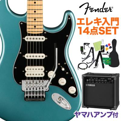 Fender Player Stratocaster with Floyd Rose Maple Fingerboard Tidepool 初心者14点セット 【ヤマハアンプ付き】 ストラトキャスター 【フェンダー】【オンラインストア限定】