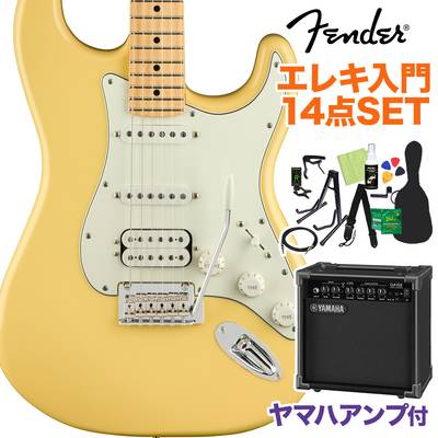 Fender Player Stratocaster HSS Maple Fingerboard Buttercream 初心者14点セット 【ヤマハアンプ付き】 ストラトキャスター 【フェンダー】【オンラインストア限定】
