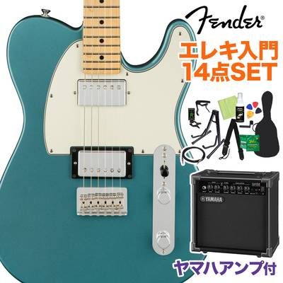 Fender Player Telecaster HH Maple Fingerboard Tidepool 初心者14点セット 【ヤマハアンプ付き】 テレキャスター 【フェンダー】【オンラインストア限定】