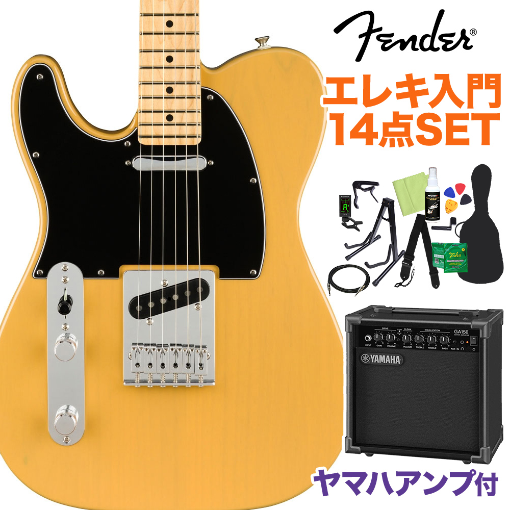 Fender Player Telecaster Left-Handed Maple Fingerboard Butterscotch Blonde 初心者14点セット 【ヤマハアンプ付き】 テレキャスター レフトハンド 【フェンダー】【オンラインストア限定】