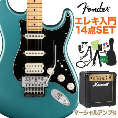 Fender Player Stratocaster with Floyd Rose Maple Fingerboard Tidepool 初心者14点セット 【マーシャルアンプ付き】 ストラトキャスター 【フェンダー】【オンラインストア限定】