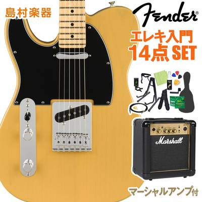 Fender Player Telecaster Left-Handed Maple Fingerboard Butterscotch Blonde 初心者14点セット 【マーシャルアンプ付き】 テレキャスター レフトハンド 【フェンダー】【オンラインストア限定】