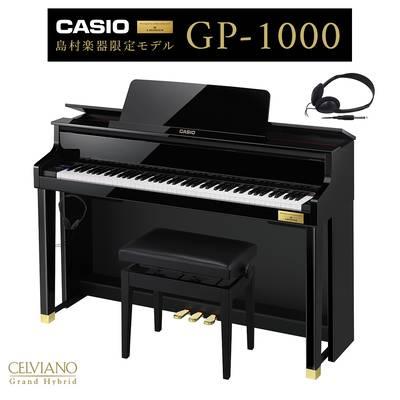 楽譜、ピアノクロスがもらえる!