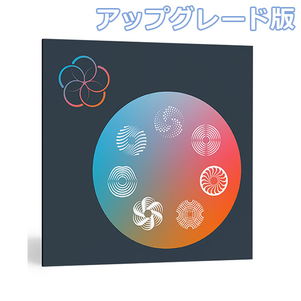 iZotope Music Production Suite3 アップグレード版 from O8N2,MPB1/2,Ozone9 Advanced 他 【アイゾトープ】[メール納品 代引き不可]