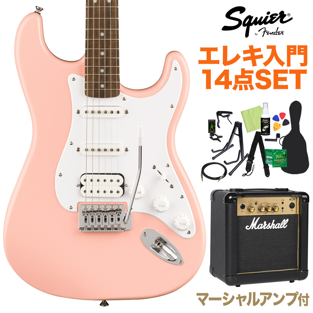 Squier by Fender Bullet Stratocaster HSS Laurel Fingerboard Shell Pink エレキギター初心者14点セット 【マーシャルアンプ付き】 ストラトキャスター 【スクワイヤー / スクワイア】
