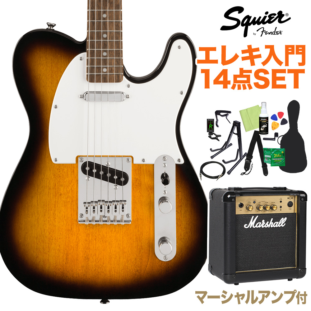 Squier by Fender Bullet Telecaster Laurel Fingerboard Brown Sunburst エレキ初心者14点セット 【マーシャルアンプ付き】 【スクワイヤー / スクワイア】【オンラインストア限定】