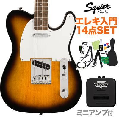 Squier by Fender Bullet Telecaster Laurel Fingerboard Brown Sunburst エレキギター初心者14点セット 【ミニアンプ付き】 テレキャスター 【スクワイヤー / スクワイア】【オンラインストア限定】