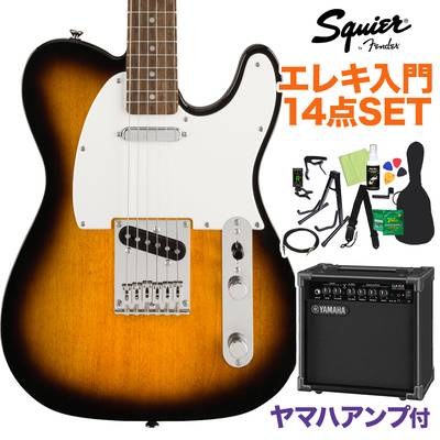 Squier by Fender Bullet Telecaster Laurel Fingerboard Brown Sunburst エレキギター初心者14点セット 【ヤマハアンプ付き】 テレキャスター 【スクワイヤー / スクワイア】【オンラインストア限定】