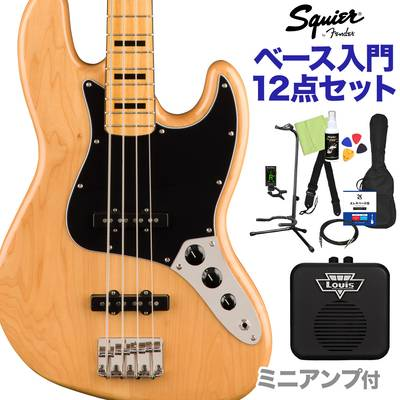 Squier by Fender Classic Vibe '70s Jazz Bass Maple Fingerboard Natural ベース 初心者12点セット 【ミニアンプ付】 ジャズベース 【スクワイヤー / スクワイア】