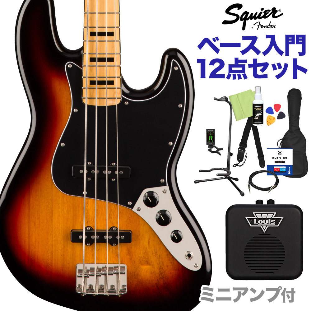 Squier by Fender Classic Vibe '70s Jazz Bass Maple Fingerboard 3-Color Sunburst ベース 初心者12点セット 【ミニアンプ付】 ジャズベース 【スクワイヤー / スクワイア】
