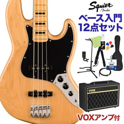 Squier by Fender Classic Vibe '70s Jazz Bass Maple Fingerboard Natural ベース 初心者12点セット 【VOXアンプ付】 ジャズベース 【スクワイヤー / スクワイア】