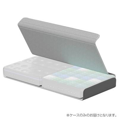 ROLI Snapcase Duo BLOCKS用ケース 【ロリ】
