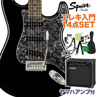Squier by Fender FSR Affinity stratocaster Black Pearl エレキギター初心者14点セット 【ヤマハアンプ付き】 【スクワイヤー / スクワイア】