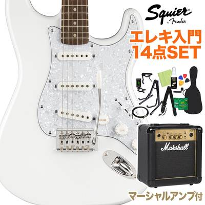 Squier by Fender FSR Affinity stratocaster White Pearl エレキギター初心者14点セット 【マーシャルアンプ付き】 【スクワイヤー / スクワイア】