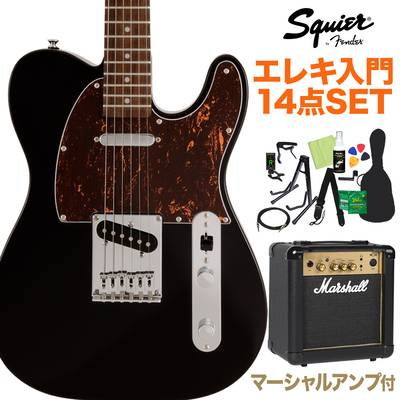 Squier by Fender FSR Affinity Series Telecaster Laurel Fingerboard Black with Tortoiseshell Pickguard エレキギター初心者14点セット 【マーシャルアンプ付】 テレキャスター 【スクワイヤー / スクワイア】【数量限定 / オンラインストア限定】