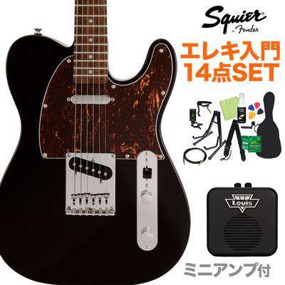 Squier by Fender FSR Affinity Series Telecaster Laurel Fingerboard Black with Tortoiseshell Pickguard エレキギター初心者14点セット 【ミニアンプ付き】 テレキャスター 【スクワイヤー / スクワイア】【数量限定 / オンラインストア限定】