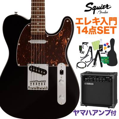 Squier by Fender FSR Affinity Series Telecaster Laurel Fingerboard Black with Tortoiseshell Pickguard エレキギター初心者14点セット 【ヤマハアンプ付き】 テレキャスター 【スクワイヤー / スクワイア】【数量限定 / オンラインストア限定】