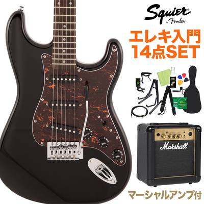 Squier by Fender FSR Affinity Series Stratocaster Laurel Fingerboard Black with Tortoiseshell Pickguard エレキギター初心者14点セット 【マーシャルアンプ付】 ストラトキャスター 【スクワイヤー / スクワイア】【数量限定 / オンラインストア限定】