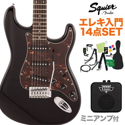 Squier by Fender FSR Affinity Series Stratocaster Laurel Fingerboard Black with Tortoiseshell Pickguard エレキギター初心者14点セット 【ミニアンプ付き】 ストラトキャスター 【スクワイヤー / スクワイア】【数量限定 / オンラインストア限定】