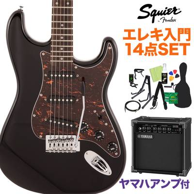 Squier by Fender FSR Affinity Series Stratocaster Laurel Fingerboard Black with Tortoiseshell Pickguard エレキギター初心者14点セット 【ヤマハアンプ付き】 ストラトキャスター 【スクワイヤー / スクワイア】【数量限定 / オンラインストア限定】