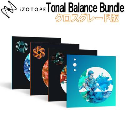 iZotope Tonal Balance Bundle クロスグレード版 from any paid iZotope,Exponential Audio product 【アイゾトープ】