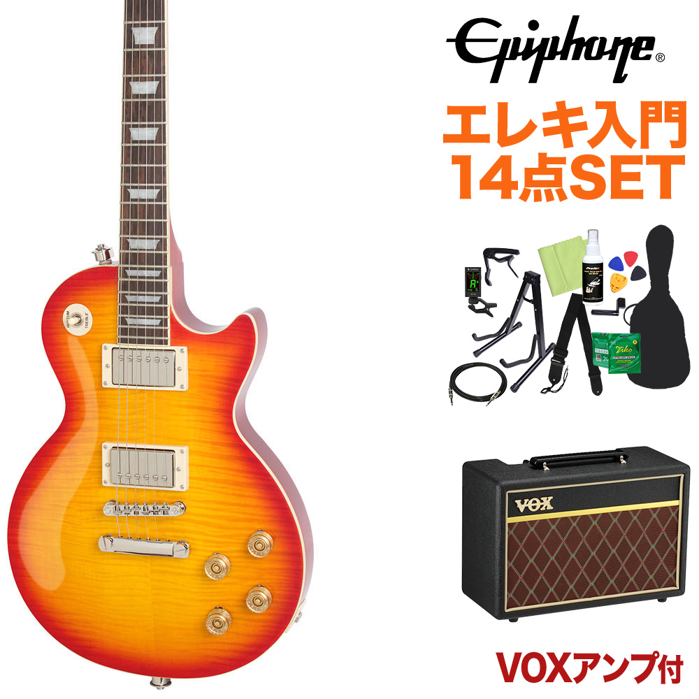 Epiphone Les Paul Tribute Plus Outfit Faded Cherry エレキギター 初心者14点セット【VOXアンプ付き】 レスポール 【エピフォン】【クリアランスセール】