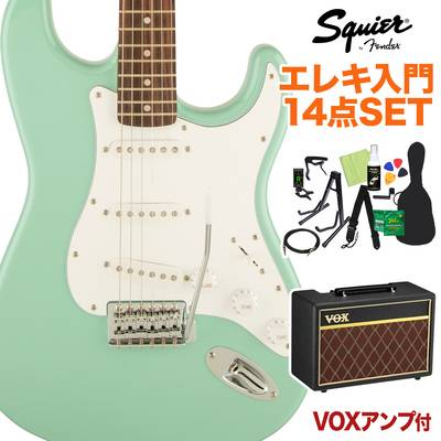 Squier by Fender Affinity Series Stratocaster Laurel Fingerboard Surf Green エレキギター 初心者14点セット 【VOXアンプ付き】 ストラトキャスター 【スクワイヤー / スクワイア】