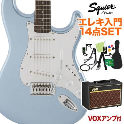 Squier by Fender FSR Affinity SeriesStratocaster Laurel Fingerboard Lake Placid Blue 初心者14点セット 【VOXアンプ付き】 エレキギター ストラトキャスター 【スクワイヤー / スクワイア】