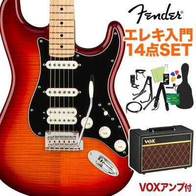 Fender Player Stratocaster HSS Plus Top Maple Fingerboard Aged Cherry Burst 初心者14点セット 【VOXアンプ付き】 ストラトキャスター 【フェンダー】