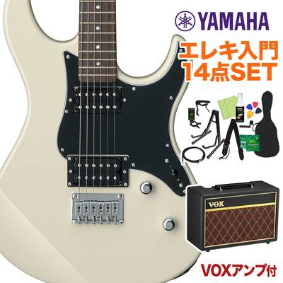 YAMAHA PACIFICA120H VW エレキギター初心者14点セット 【VOXアンプ付き】 ヴィンテージホワイト 【ヤマハ パシフィカ PAC120H】