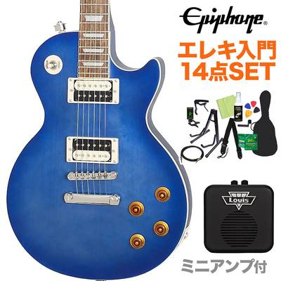 Epiphone Les Paul Traditional PRO-III Pacific Blue エレキギター 初心者14点セット【ミニアンプ付き】 レスポール 【エピフォン】