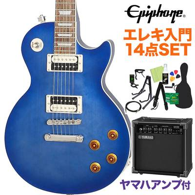 Epiphone Les Paul Traditional PRO-III Pacific Blue エレキギター 初心者14点セット【ヤマハアンプ付き】 レスポール 【エピフォン】