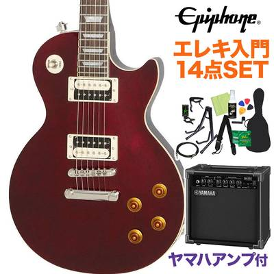 Epiphone Les Paul Traditional PRO-III Wine Red エレキギター 初心者14点セット【ヤマハアンプ付き】 レスポール 【エピフォン】