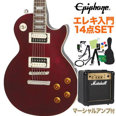 Epiphone Les Paul Traditional PRO-III Wine Red エレキギター 初心者14点セット【マーシャルアンプ付き】 レスポール 【エピフォン】