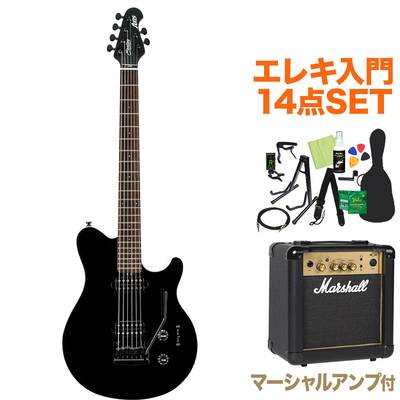 STERLING by Musicman AXIS BK エレキギター初心者14点セット【マーシャルアンプ付き】 【スターリン SUB AX3S】