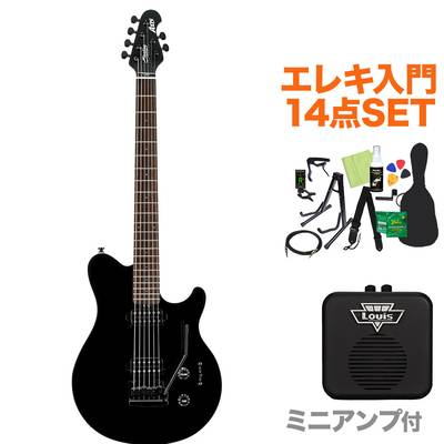 STERLING by Musicman AXIS BK エレキギター初心者14点セット 【ミニアンプ付き】 【スターリン SUB AX3S】